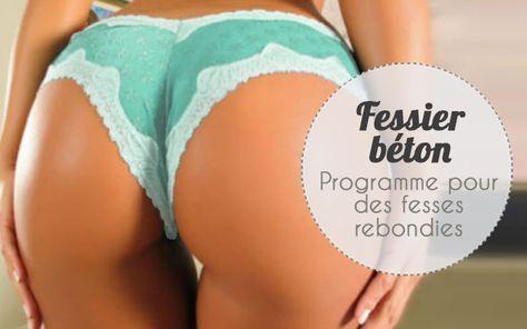 PROGRAMA DE CONCRETO FESSIER #squats #motivation #fitfrench #fitness #fitfam