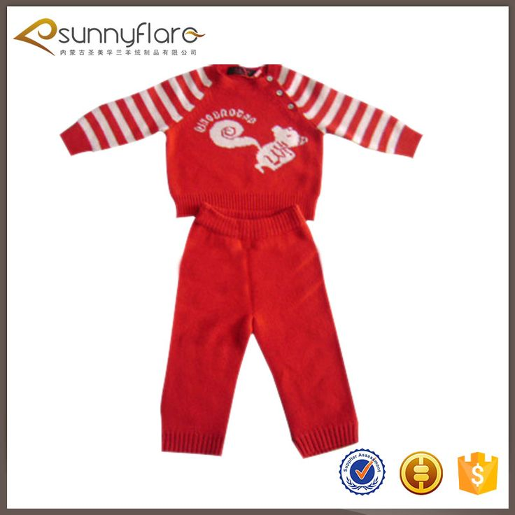 Wool Cashmere Sweaters For Kids , Find Complete Details about Wool Cashmere Sweaters For Kids,Sweaters For Kids from -Inner Mongolia Sunnyflare Cashmere Co., Ltd. Supplier or Manufacturer on Alibaba.com