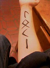 loki in runes - Google Search