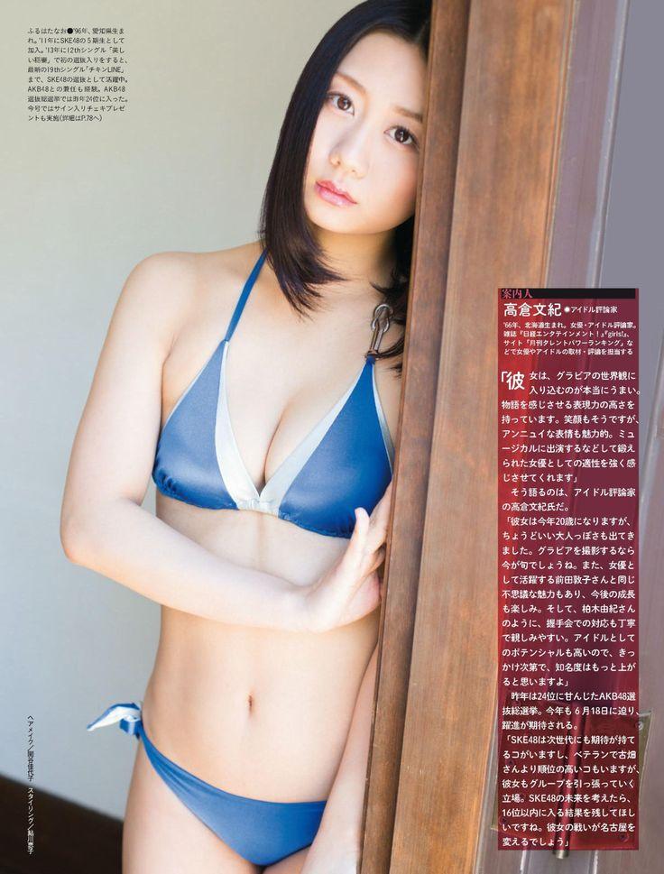 マガジンの古畑奈和さん