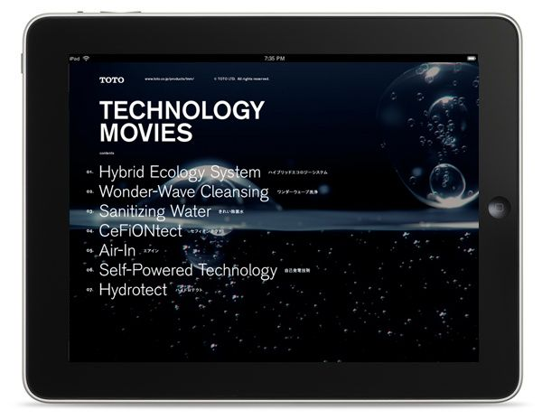TOTO – Technology Movies