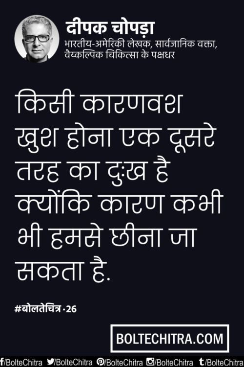 1000+ images about Quotes in hindi on Pinterest | Quotes quotes ...
