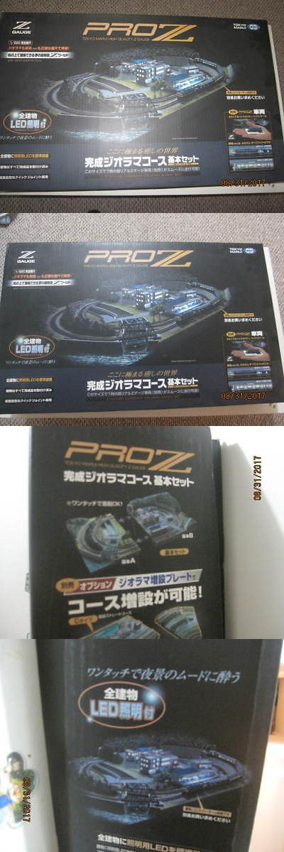 Starter Sets and Packs 81094: Tokyo Marui Pro Z Train Set -> BUY IT NOW ONLY: $600 on eBay!