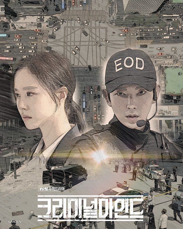 Watch Criminal Minds 2017 English Subtitle is a Korean Drama Profilers investigate cases from the perspective of the criminals to solve the cases