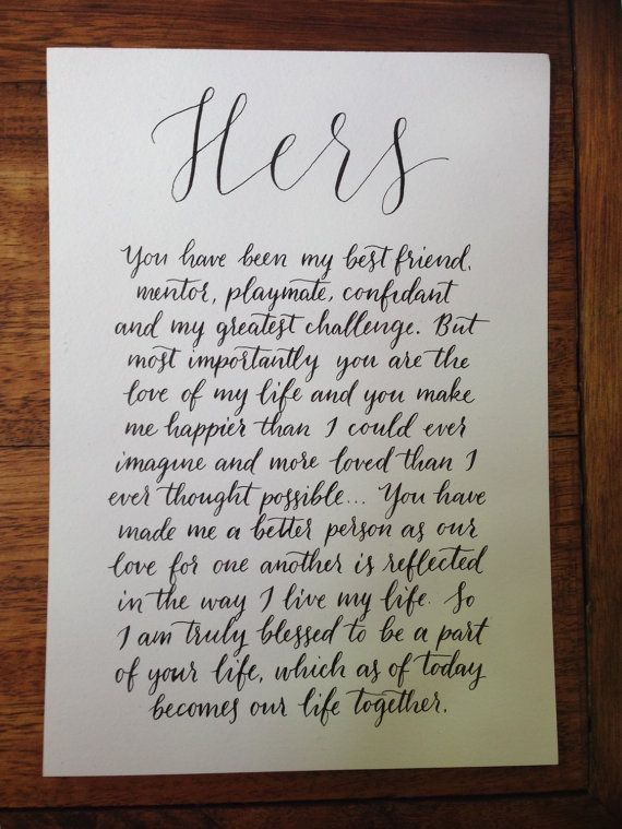 His and Her Vow calligraphy by Month of June Design - https://www.etsy.com/shop/MonthOfJuneDesign