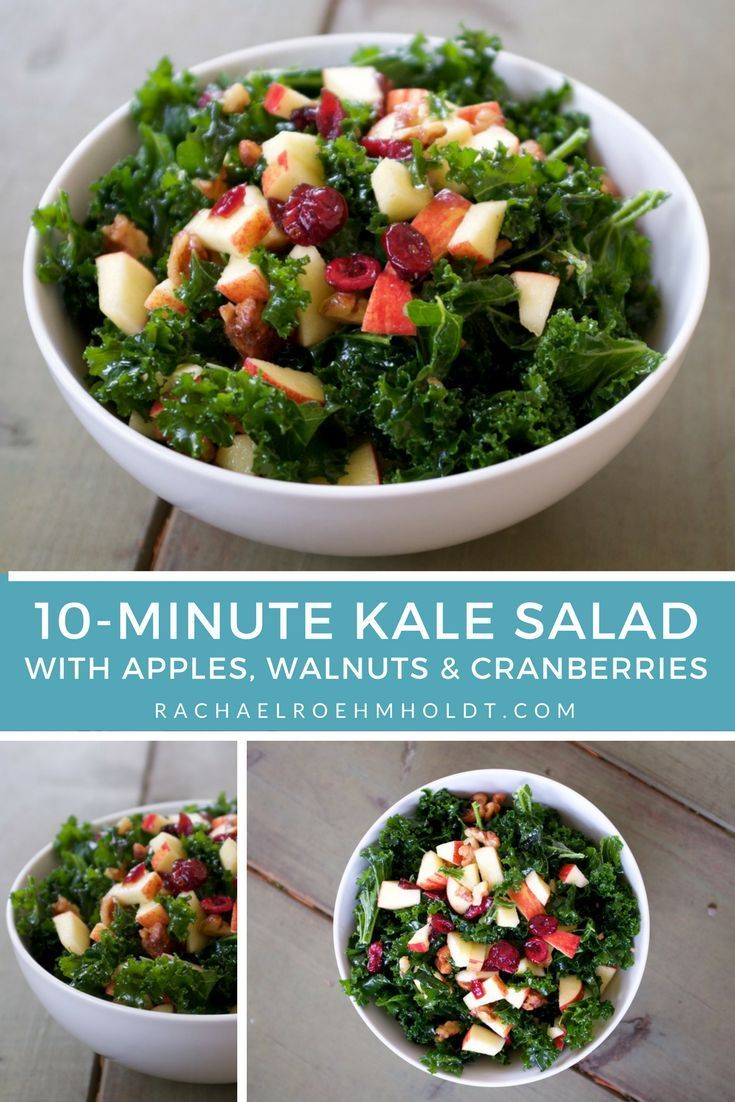 Here's an easy lunch idea! 10-minute kale salad with apples, toasted walnuts, and dried cranberries. So easy and filling! Click through for the recipe.