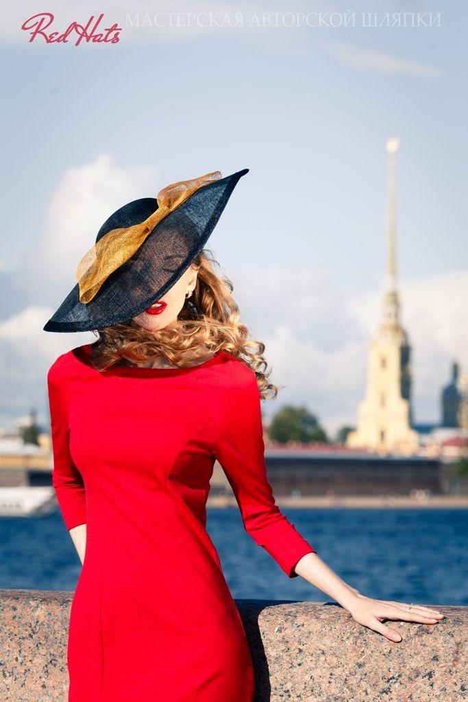 """Широкополая коктейльная шляпа """"Барбара"""""""