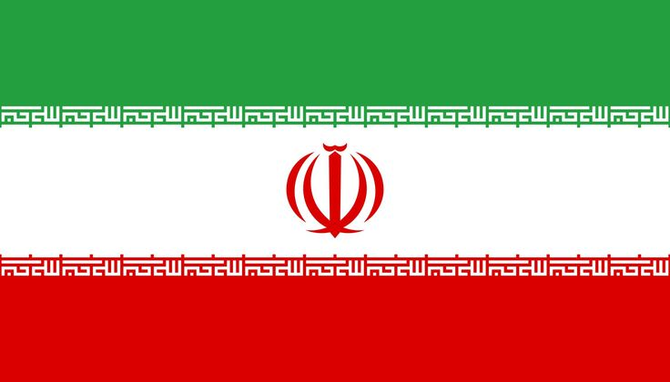 Islamic Republic of Iran Flag  [EPS-PDF]