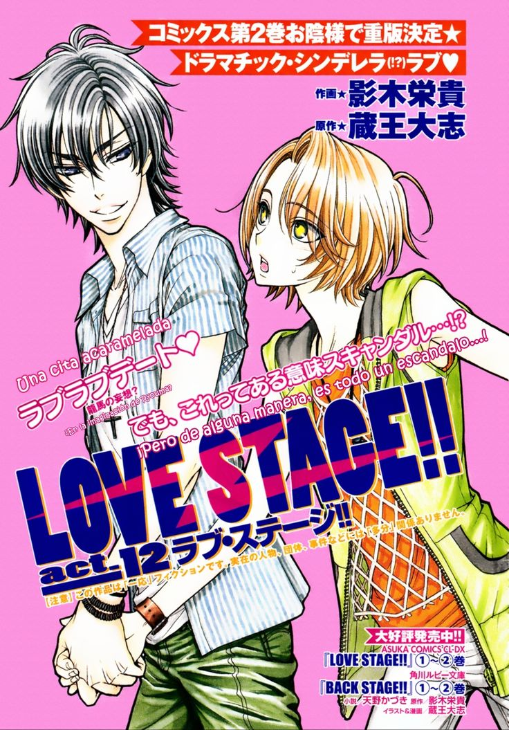 18 best best of yaoi manga with eli images on pinterest reading free and no registration required for love stage 12 fandeluxe Gallery