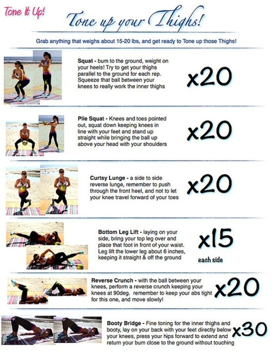 Tone Up Your THIGHS workout! #toneitup
