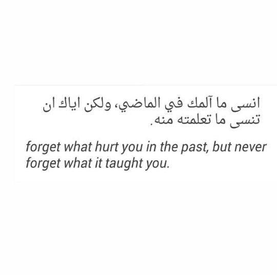 Arabic saying