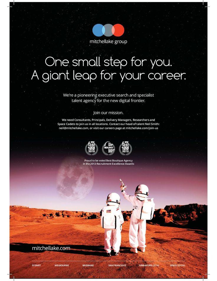 Our first print Ad in over 10 years. Did we pass or fail / learn : )  ?  *Recruitment Extra Magazine - Thomson Reuters