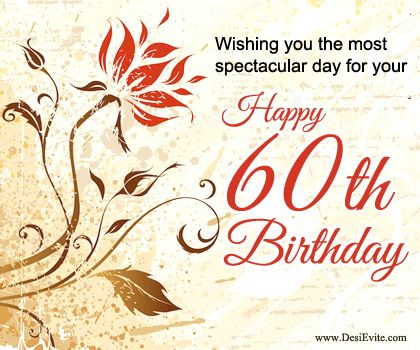 60th Birthday Greeting Cards Create 60th Birthday Ecards Senddownloadjpg 420350 Happy 60th