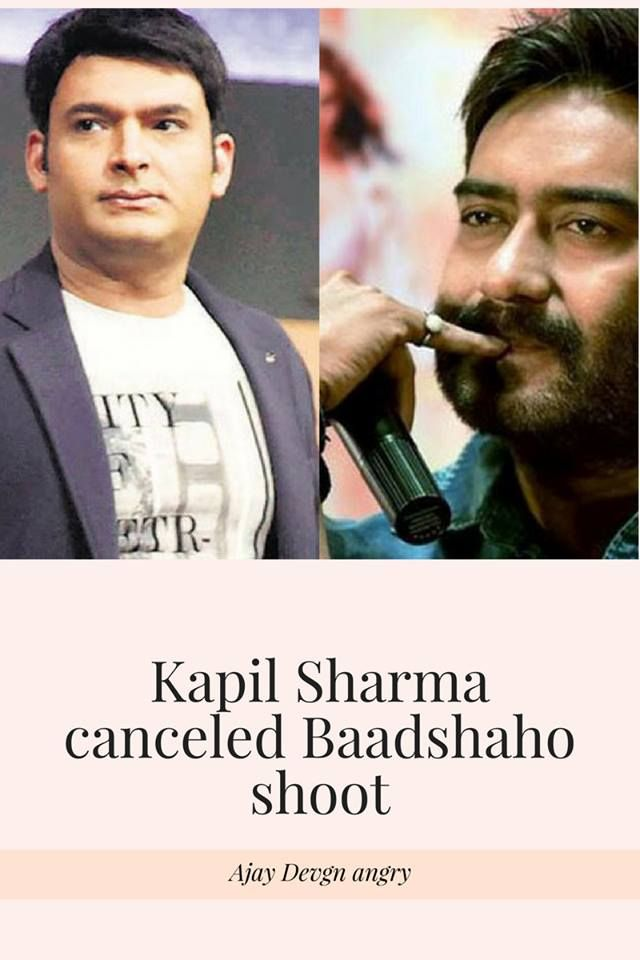 Kapil Sharma cancels Baadshaho shoot and team becomes angry After cancelling the shoot with Amitabh Bachchan, Kapil Sharma had done the same thing with Baadshaho team. According to online news sources, the cast of baadshaho including Ajay Devgn, Emraan Hashmi, Esha Gupta, Ilana D'cruza and Milan Luthria reached Film City at Sunday morning to shoot with Kapil Sharma. But he was nowhere to be seen.