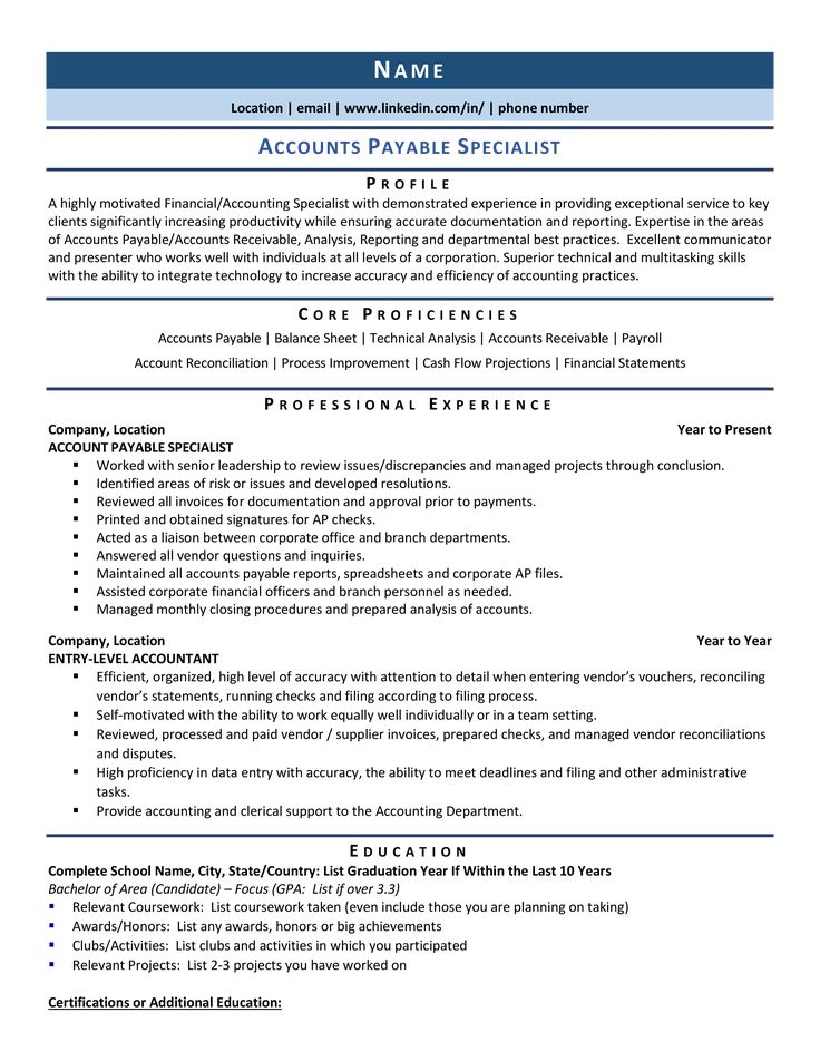 Accounts Payable Specialist Resume Example & 2020 Template