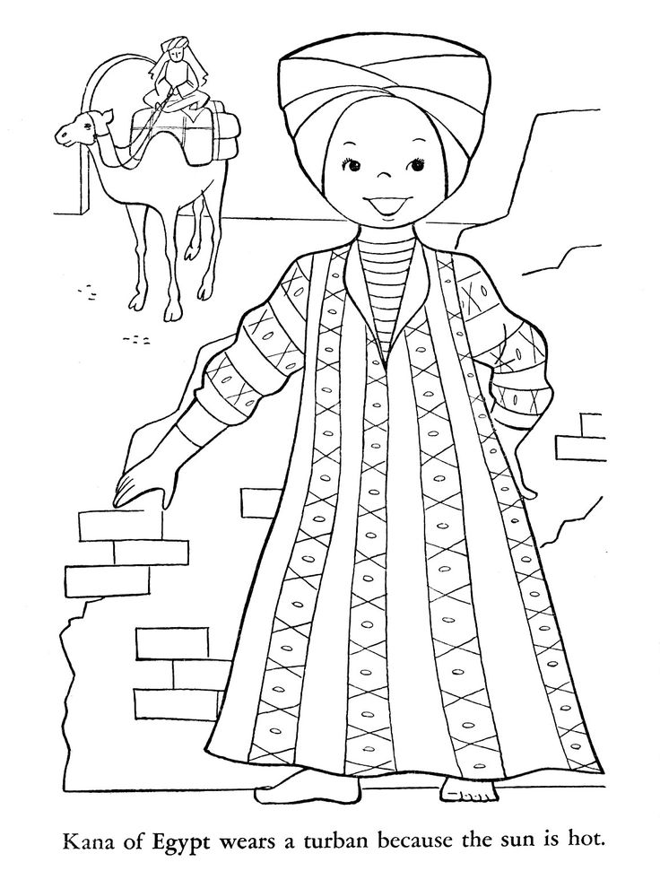 Egypt1 Art Coloring Pages