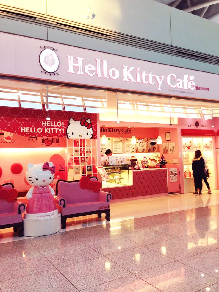 Hello Kitty Cafe, Incheon International Airport Bryleigh would flip out!
