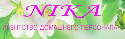 Повар (2 дня в неделю),  Печерский район. - Сфера услуг, рестораны - ВсеСделки