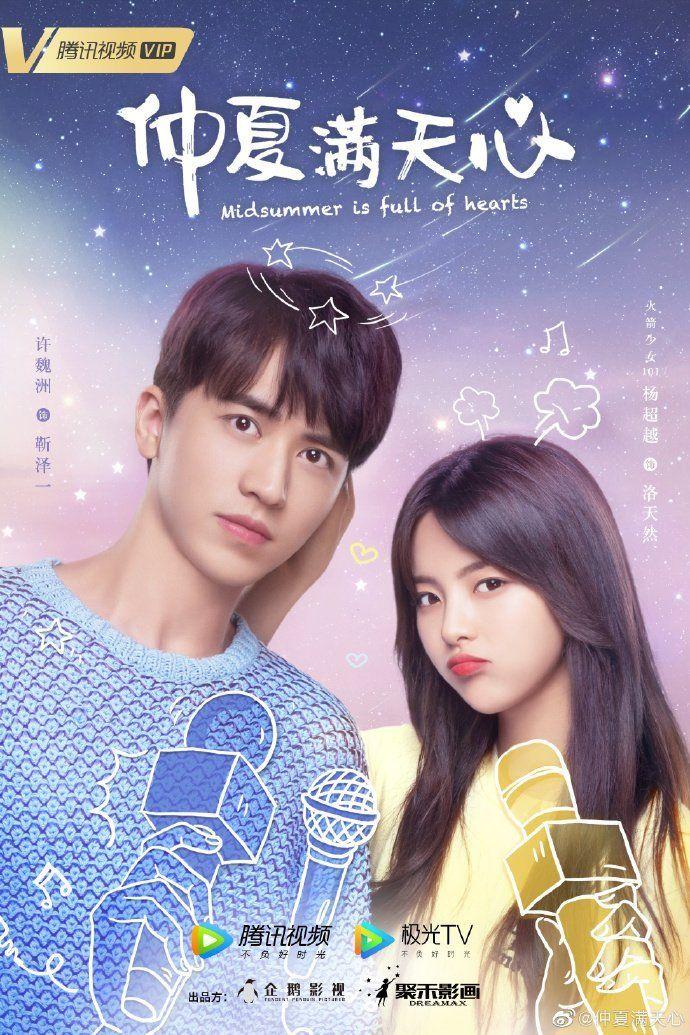 Midsummer Is Full Of Love Chinese Drama Review Summary Popular Korean Drama New Korean Drama Korean Drama Tv