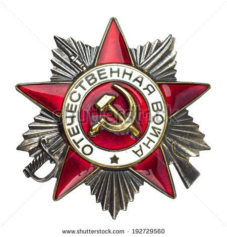 SOVIET ORDER OF VICTORY | Soviet Order of the Great Patriotic War. Symbol of Russia's victory in ...