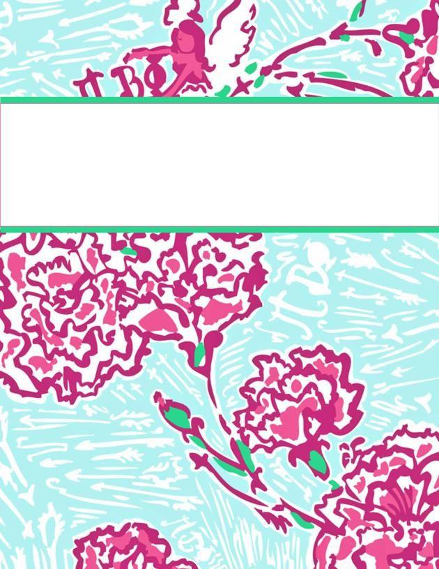 binder covers13 http://happilyhope.wordpress.com/2013/07/25/my-cute-binder-covers/