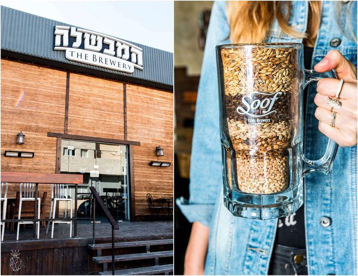 Soof Brewery Eilat