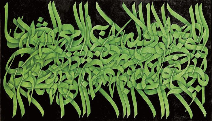 Calligraphic works from Iran