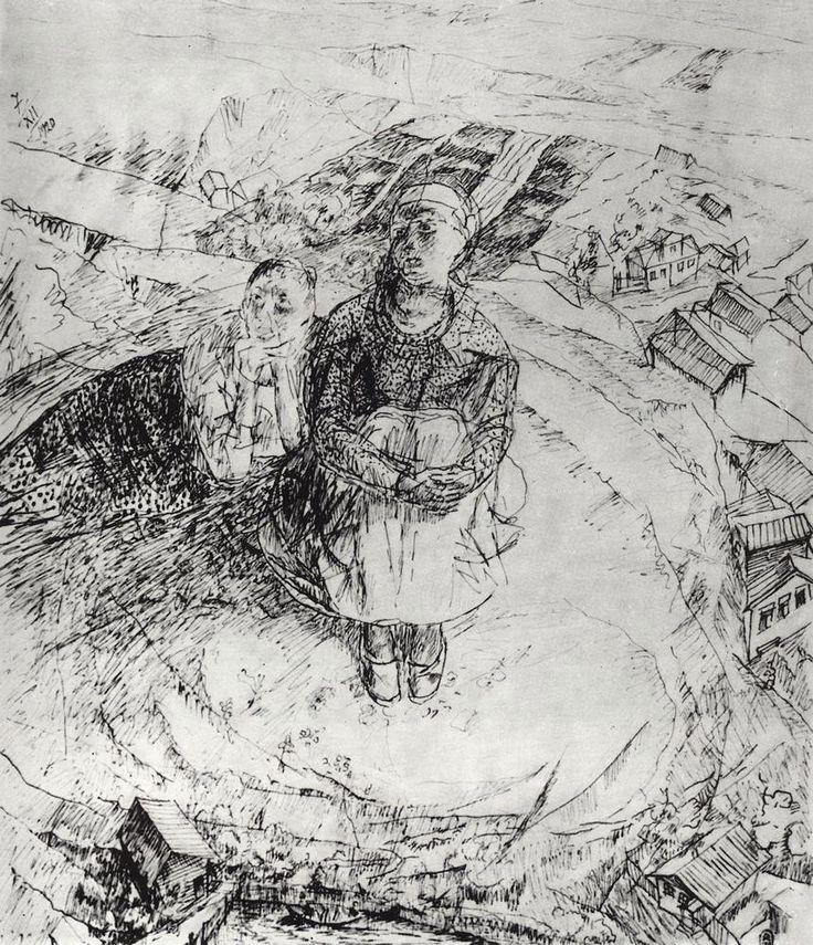 К. С. Петров-Водкин. Над обрывом 1920