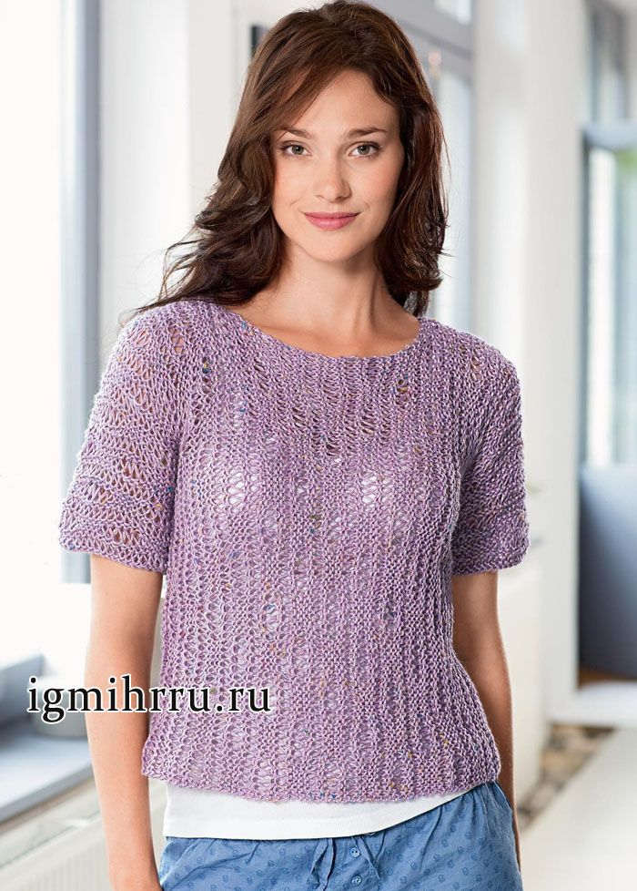 Летний сиреневый пуловер из фантазийной платочной вязки, связанный единым полотном. Вязание спицами