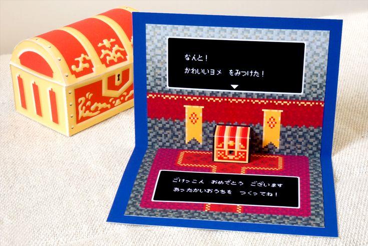 クラシック宝箱のグリーティングカード