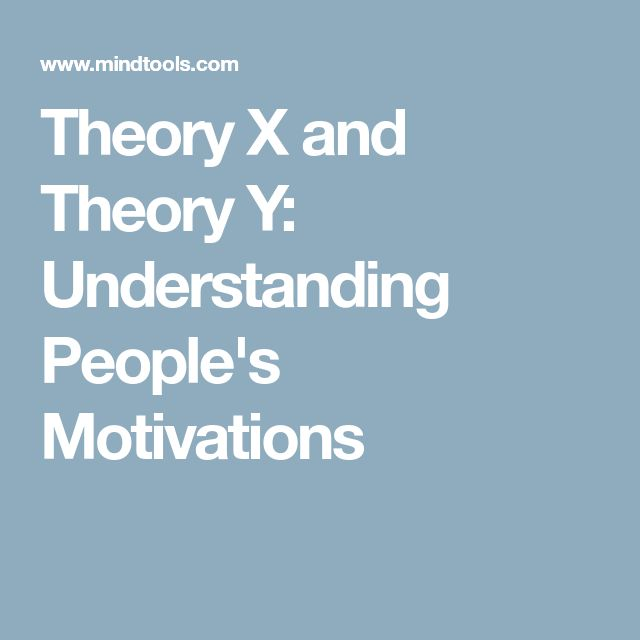 Theory X and Theory Y: Understanding People's Motivations