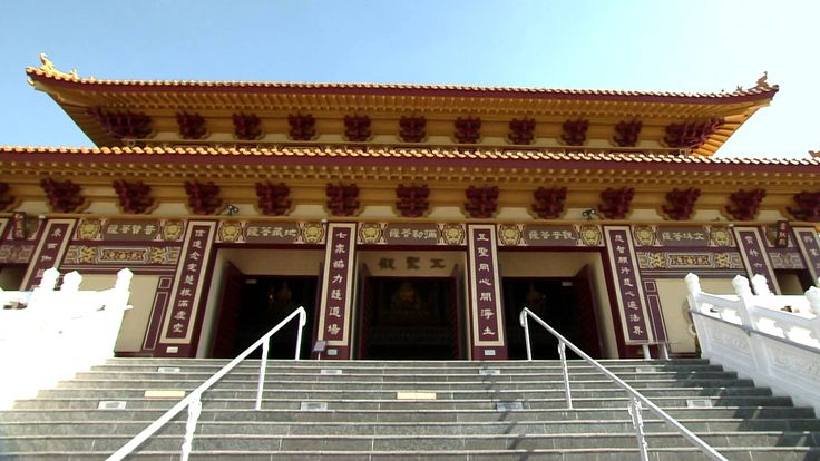 Finding yourself at Fo Guang Shan Hsi Lai Temple