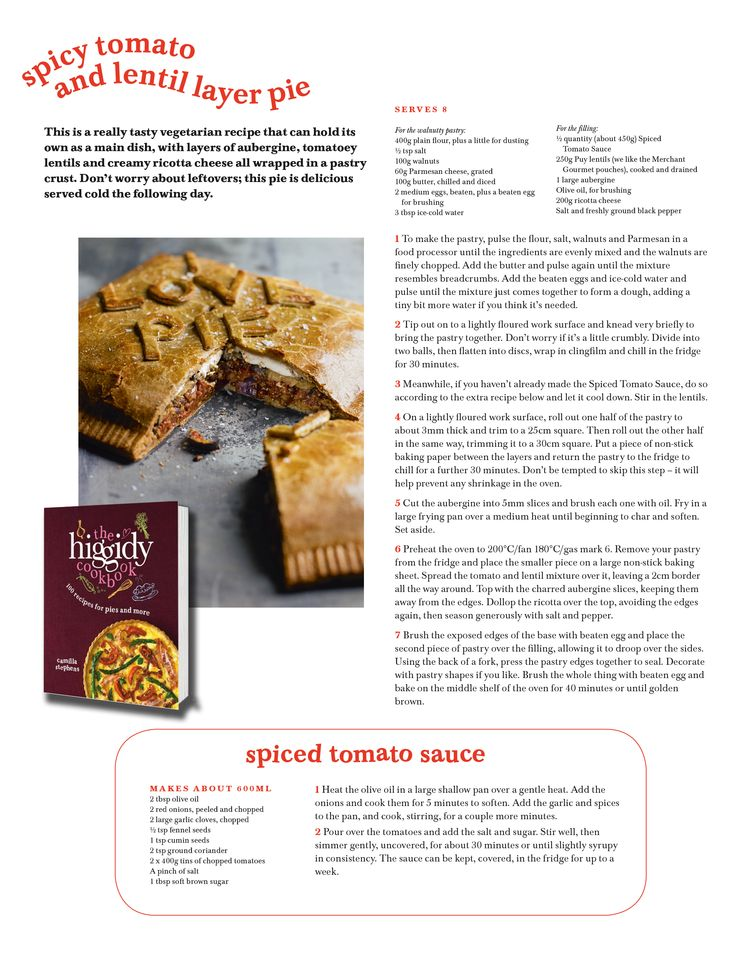 Spicy Tomato and Lentil Layer Pie from The Higgidy Cookbook!