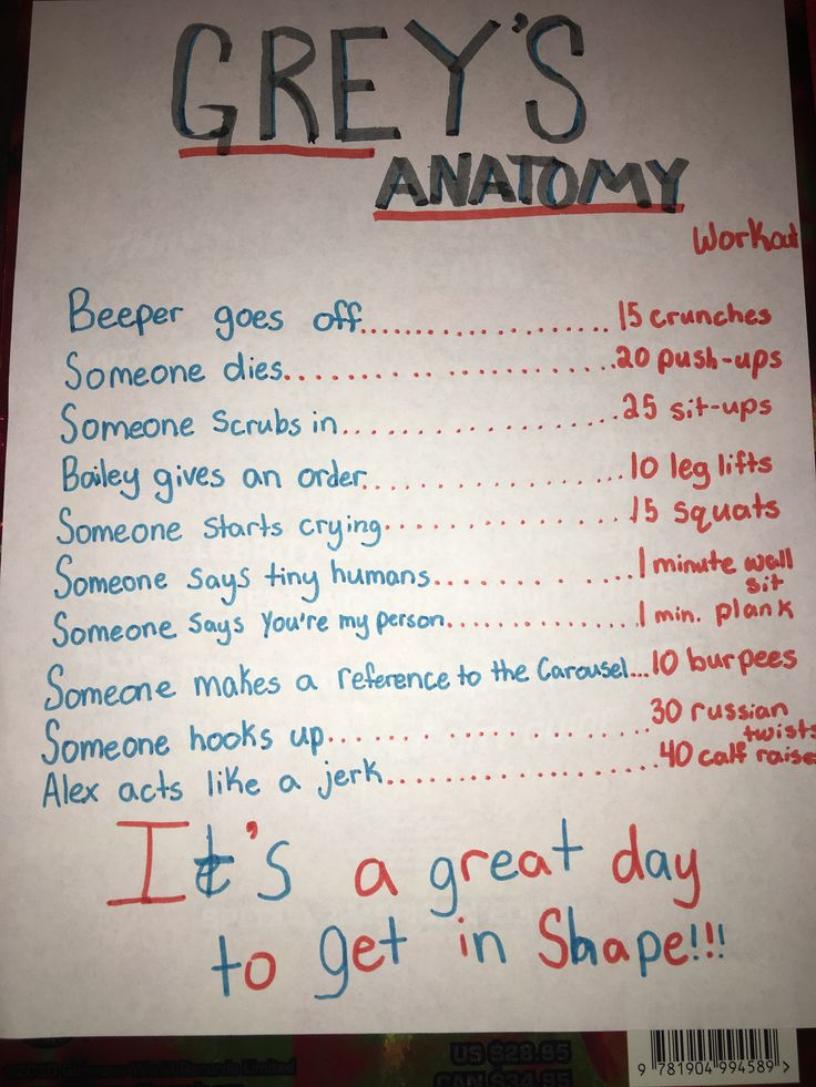 Grey's anatomy workout