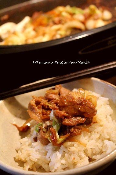 ジンギスカン飯・・・早炊き機能で胚芽米を炊く by きばなさん ...