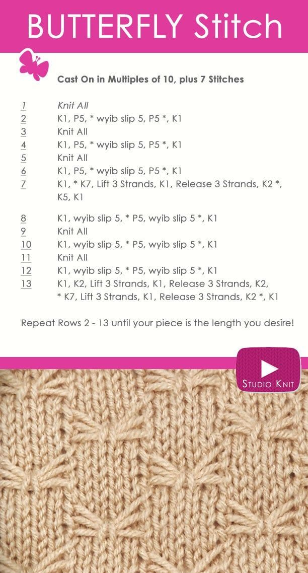 4737bcb4f Sweet vintage design. Butterfly Stitch Pattern Instruction with Free  Pattern and Video Tutorial by Studio Knit  StudioKnit  butterflyknit   knitstitchpattern ...