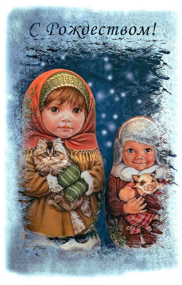 Рождество е открытки, старые открытки