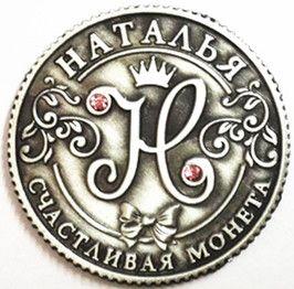 עותק סגנון רוסית משלוח חינם רוסיה מטבעות מטבעות העתק מטבעות מטבע עתיקה מלאכות מתנה יצירתית סט מקורי #8105 Z