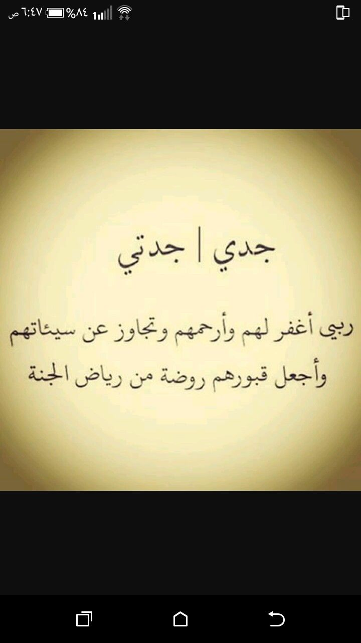 Pin By Samt On أمي حبيبة قلبي Arabic Calligraphy Calligraphy