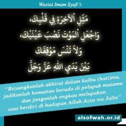wasiat Imam Syafi'i