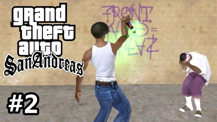 Grand Theft Auto San Andreas - I Graffiti di Groove Street! - Parte 2 - ...