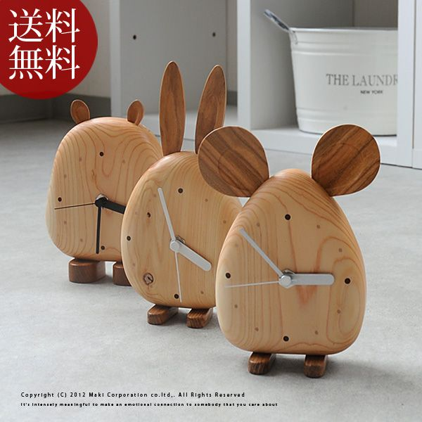 prs | Rakuten Global Market: Plastic artist, Takahashi Shin-Shi made natural solid wood table clock TIME series (pion-time/chu-time/kaba-time)