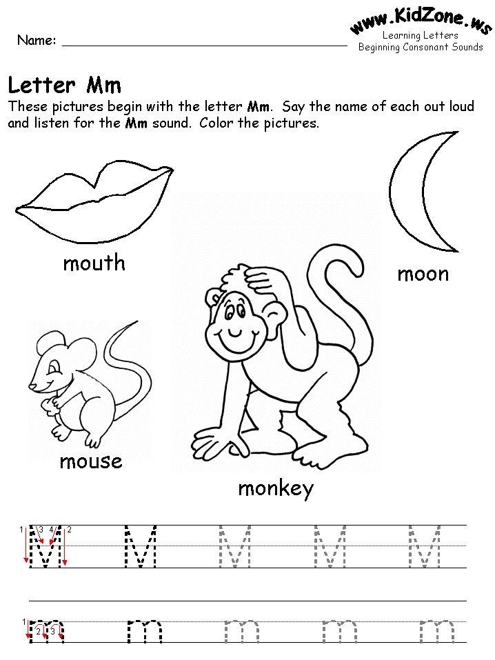 Beginning Consonant Sound Worksheets Letter M Worksheets Kindergarten Worksheets Kindergarten Letters Kindergarten worksheets letter m
