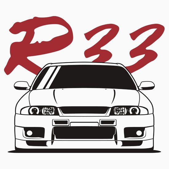 Skyline R33 GTR