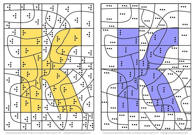 Карточки с буквами (сходства/различия)