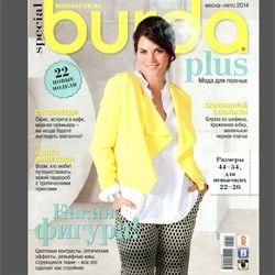 Burda Plus № 2 Spring-Summer 2014.