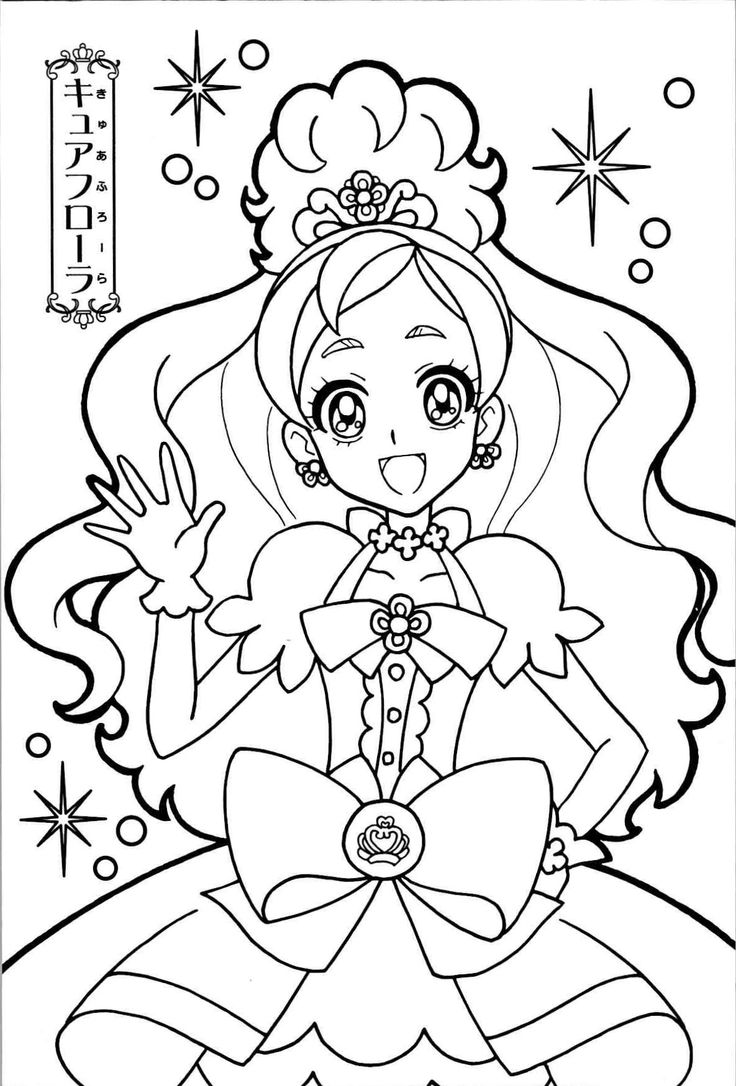 oasidelleanime precure coloring pages - photo #29