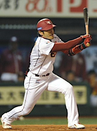 Akehisa Makida (Tohoku Rakuten Golden Eagles)