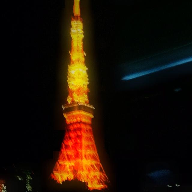 Tokyo...