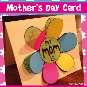 Mother's Day CardFlip the Flap Flower CardMother's Day is on its way and this card will be perfect for the mothers of your little ones!Students simply write words to describe their mom on the base template and glue petal pieces around the edge to create a 'flip the flap' card!